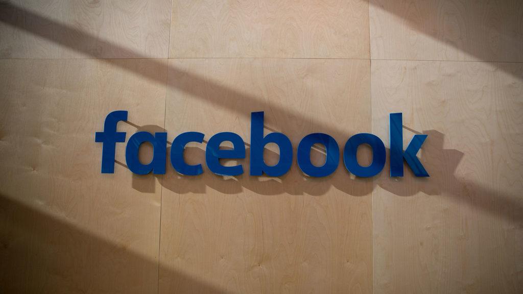 Facebook; Rechte: picture-alliance/dpa/Kay Nietfeld