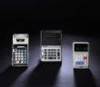 Taschenrechner aus den 70er Jahren: Canon Pocketronic, Sanyo ICC-82D und Sharp EL-8; Rechte: Jan Braun, HNF
