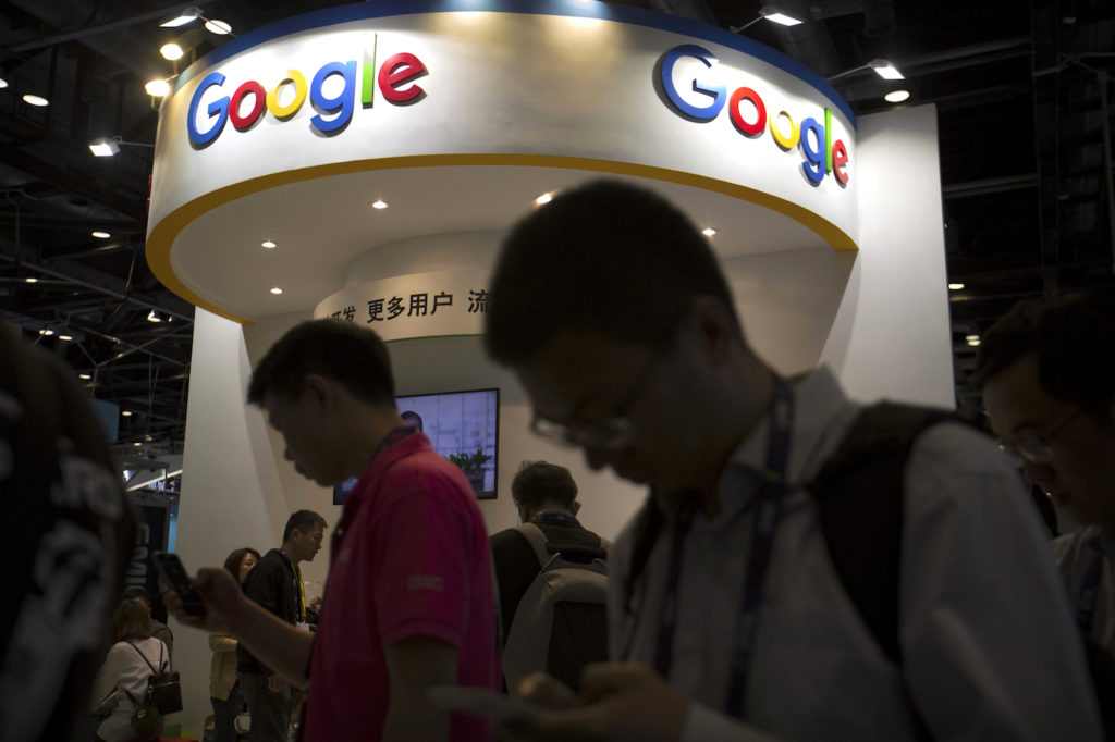 Google will zurück nach China; Rechte: dpa/Picture Alliance