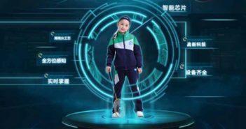 Smarte Uniformen in chinesischen Schulen; Rechte: Guanyun Technology