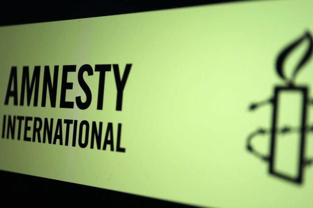 Amnesty International erhebt schwere Vorwürfe; Rechte: WDR/Schieb