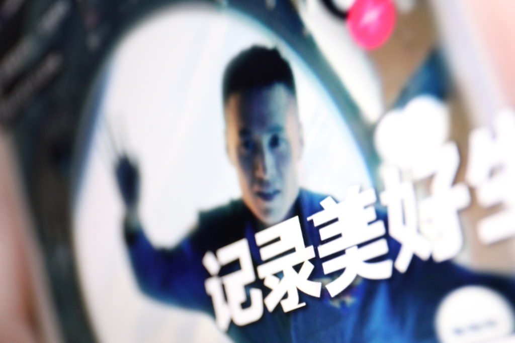 Douyin: Die chinesische Version von TikTok; Rechte: WDR/Schieb