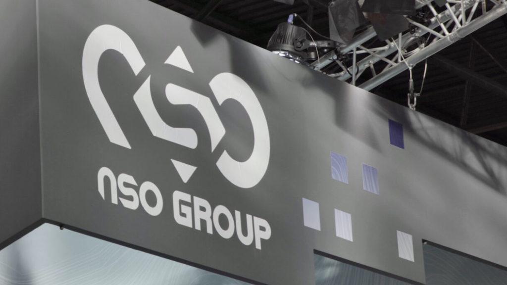 Die NSO Group bietet die Schnüffelaktionen an; Rechte: WDR/Schieb